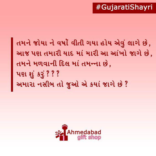 Bewafai Shayari, Hindi Shayari, SMS Shayari