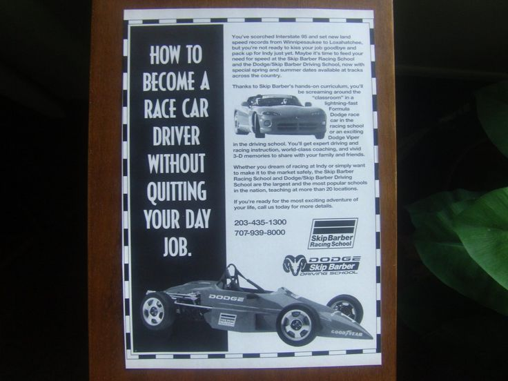 Skip Barber Advanced Driving School print Ad advertisement gifts for the auto enthusiast in your life vintage magazine print advertising only $2.99
