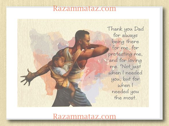 african american fathers day cards