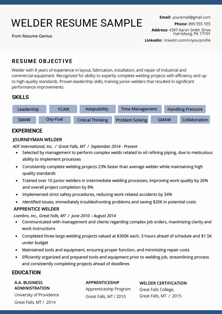 Ask A Manager Resume Inspirational Welder Resume Example