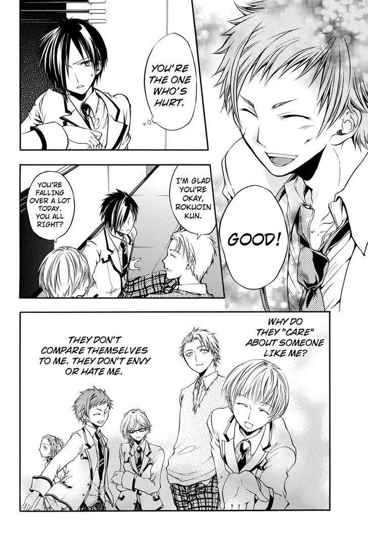 Ebisu Gakuen Chuutouka Nichiyou Hoshuugumi Tanteidan 4, Ebisu Gakuen Chuutouka Nichiyou Hoshuugumi Tanteidan 4 Page 11 - Read Free Manga Online at Ten Manga