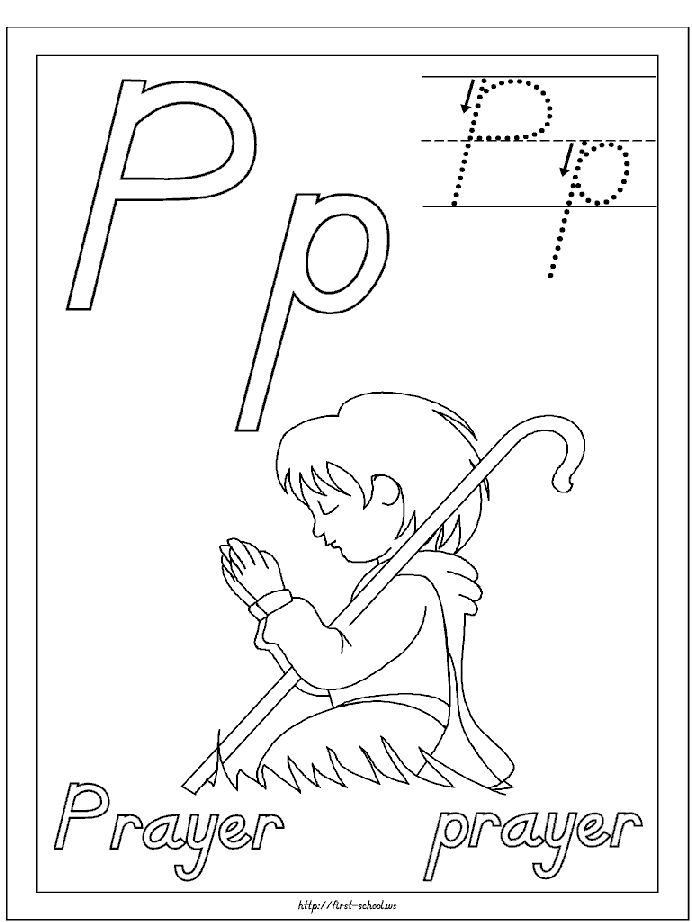preschool prayer coloring pages - photo#15