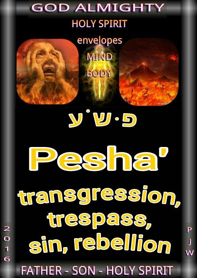 פּשׁע Pesha` transgression , trespass , sin , rebellion