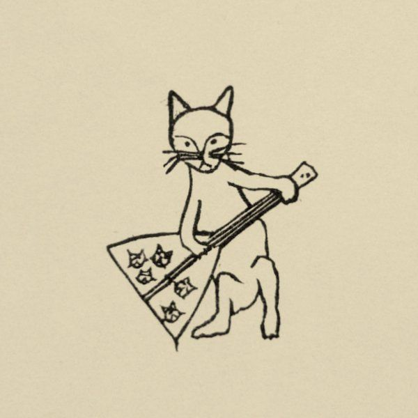 Rubber Stamp №125 — Cat Playing Balalaika