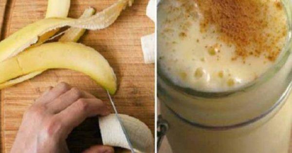 Βράσε μπανάνες, πιες το ζουμί και πέσε για ύπνο… Θα πάθεις πλάκα με τ'αποτελέσματα!!!