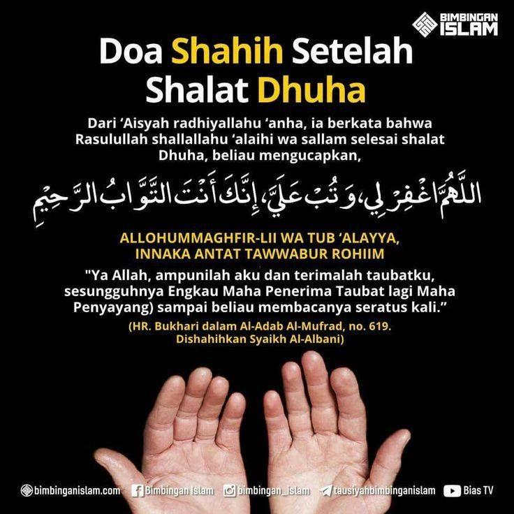 Follow @NasihatSahabatCom http://nasihatsahabat.com #nasihatsahabat #mutiarasunnah #motivasiIslami #petuahulama #hadist #hadits #nasihatulama #fatwaulama #akhlak #akhlaq #sunnah #aqidah #akidah #salafiyah #Muslimah #adabIslami #ManhajSalaf #Alhaq #dakwahsunnah #Islam #ahlussunnah #tauhid #dakwahtauhid #Alquran #kajiansunnah #salafy  #doadzikir #doazikir #doasetelahshalatDhuha #Duha #Dhuha #shalatDhuha #doaDhuha