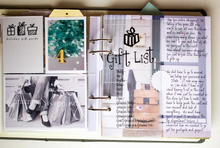 Amie Lamm-Griffin December Daily 2014 Day 4