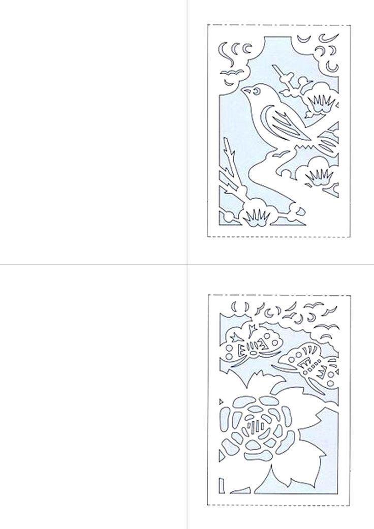 Открытки киригами 8 марта