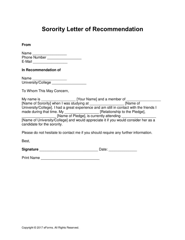 Appointment Letter Template images - appointment letter Legal - new 8 copyright statement example