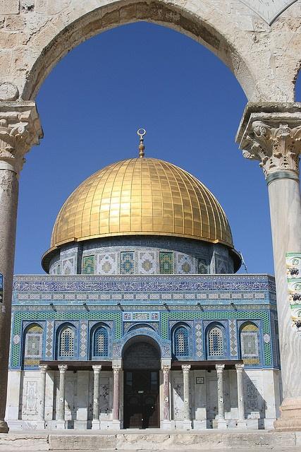 Dome of the rock, Jerusalem, Israel