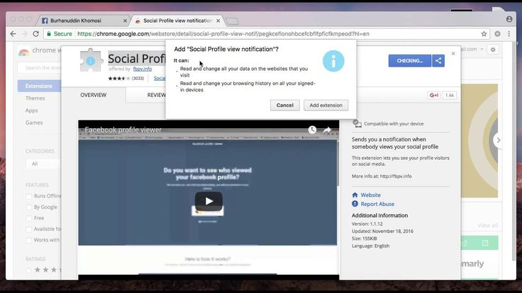 How to check facebook profile visitors | Who Stalks You On Facebook