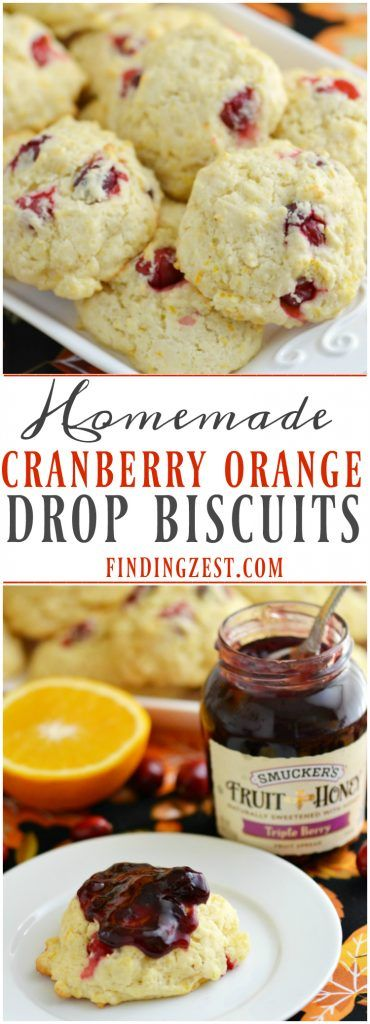 Homemade Cranberry Orange Drop Biscuits: These biscuits require just a few basic ingredients and can be on your table in less than 20 minutes. They make a perfect side for Thanksgiving or Christmas.