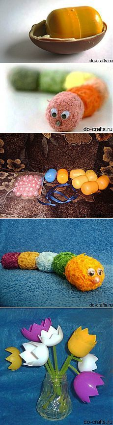 Поделки из киндер яиц | Самоделкино