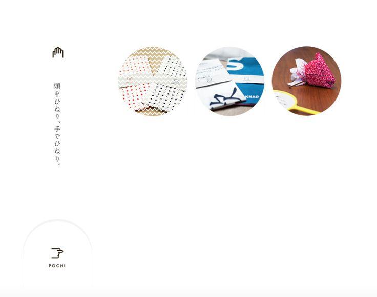http://yomoyamo.jp/index.html