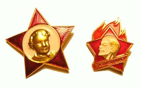 school badges: Pioner, Komsomol