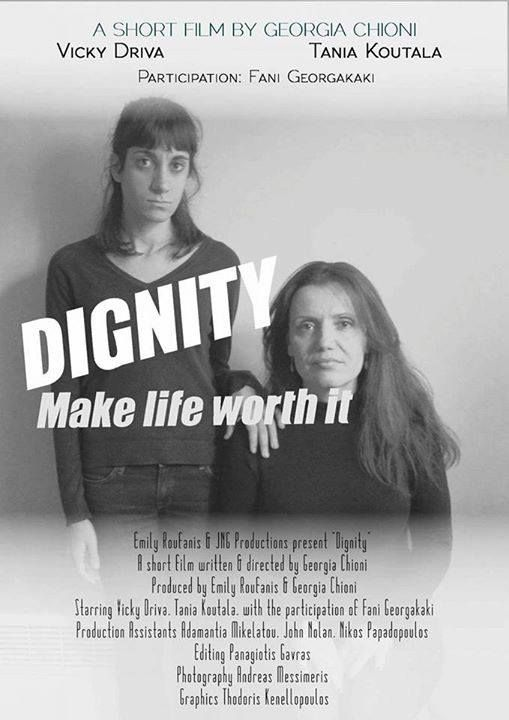 Dignity - Award winning short family drama by Georgia Chioni (2015)