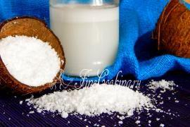 Кокосовая стружка и молоко в домашних условиях