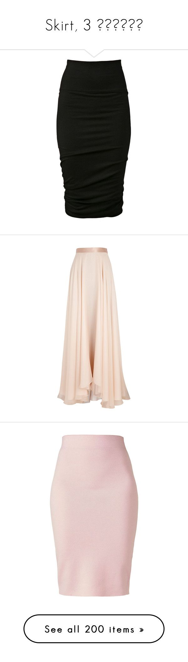 """Skirt, 3 تنانير"" by isror ❤ liked on Polyvore featuring skirts, black, mid length skirts, twist skirt, tube skirt, elastic waist skirt, sheer maxi skirt, pink flare skirt, flare skirt and sheer skirt"