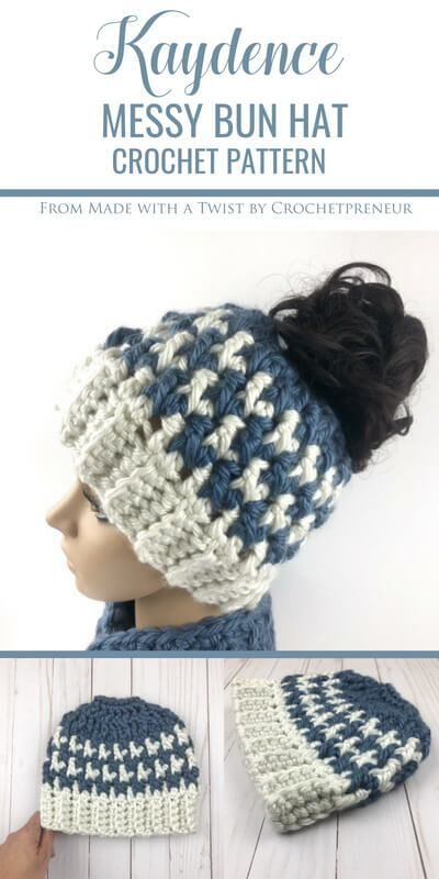 Crochet Pattern: Houndstooth Messy Bun Hat | baby crochet ideas ...