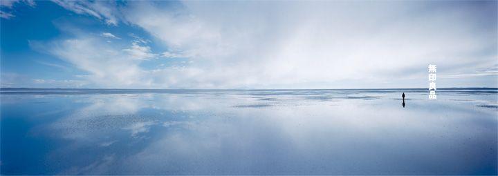 Campagne pour la marque MUJI « Horizon », 2003 © Kenya Hara, photo Yushihiko Ueda  Check all this article