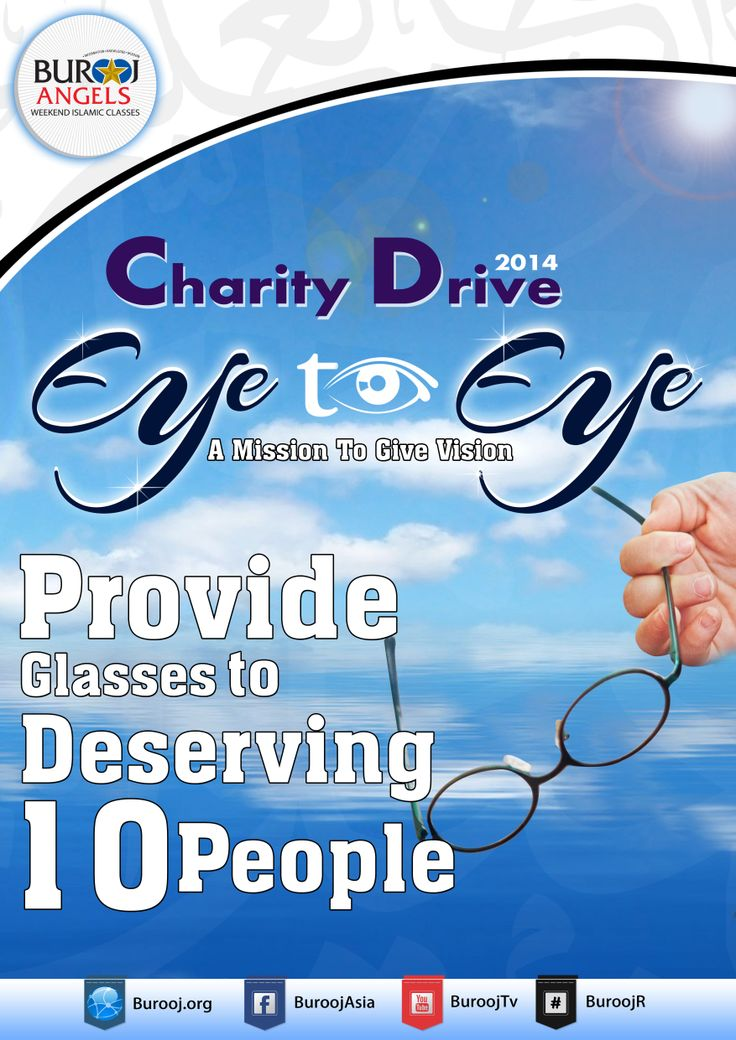 Burooj Angels - Weekend Islamic Classes Charity Drive -2014 Theme: Eye  #BuroojR