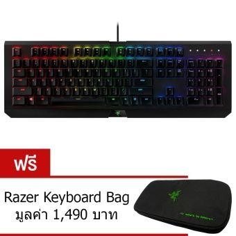 รีวิว สินค้า Razer Blackwidow X Chroma Key ENG ⚾ รีวิวพันทิป Razer Blackwidow X Chroma Key ENG โปรโมชั่น | special promotionRazer Blackwidow X Chroma Key ENG  ข้อมูล : http://online.thprice.us/zSgUj    คุณกำลังต้องการ Razer Blackwidow X Chroma Key ENG เพื่อช่วยแก้ไขปัญหา อยูใช่หรือไม่ ถ้าใช่คุณมาถูกที่แล้ว เรามีการแนะนำสินค้า พร้อมแนะแหล่งซื้อ Razer Blackwidow X Chroma Key ENG ราคาถูกให้กับคุณ    หมวดหมู่ Razer Blackwidow X Chroma Key ENG เปรียบเทียบราคา Razer Blackwidow X Chroma Key ENG…