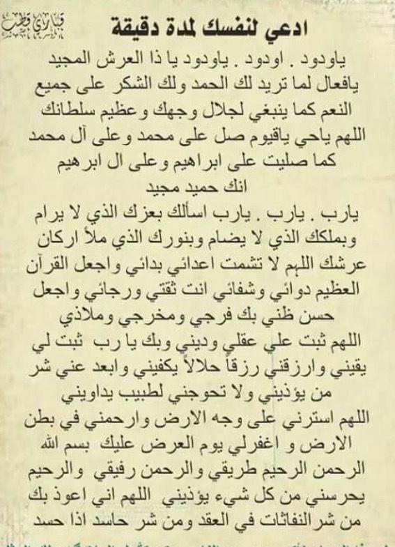 اللهم آمييين