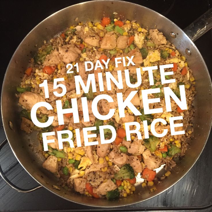 15 minute Chicken Fried Rice - 21 day fix                                                                                                                                                                                 More