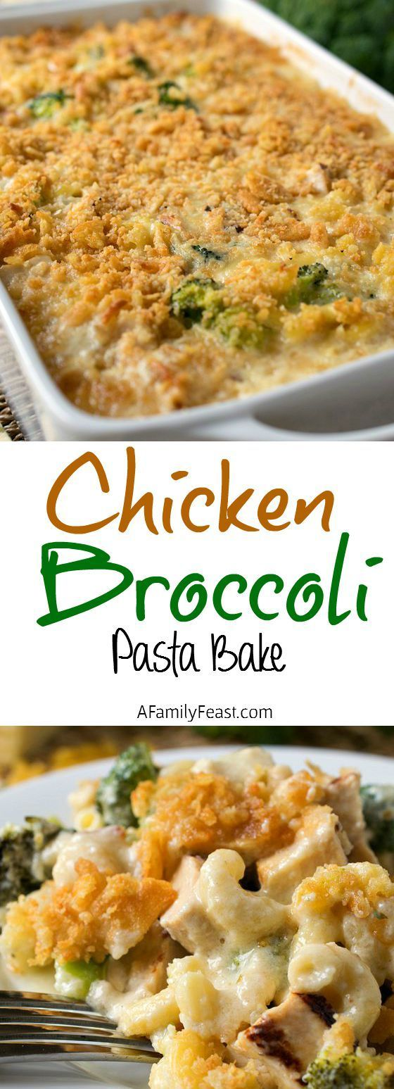 Chicken Broccoli Pasta Bake - Comfort food at it's best! Pasta in a cheesy cream sauce with tender chunks of chicken and broccoli. YUM!:
