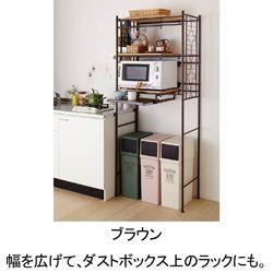Refrigerator rack AXD mail order | household goods