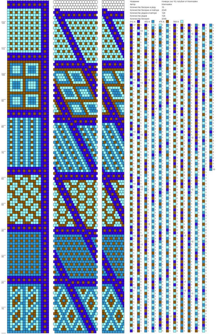 пэчворк (на 16) голубой от Marinaalex.png