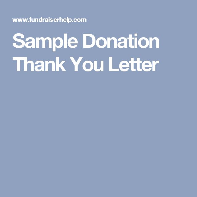 how to thank a donor for a donation