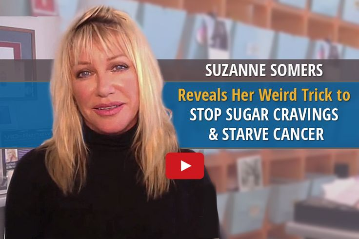 """If you're like most people, you love sugar.  Problem is, cancer cells love sugar too. It's how they thrive and spread.  So don't miss actress and health activist Suzanne Somer's """"weird"""" trick to stop sugar cravings here.  It is by no means the only """"trick in the book,"""" but it's a good one that might help you, too.  Please share this with your loved ones…"""