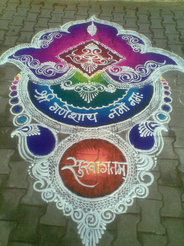 Professionals #Drawing #Rangoli on the occasion #rangoliart #rashtrikalaakadami…