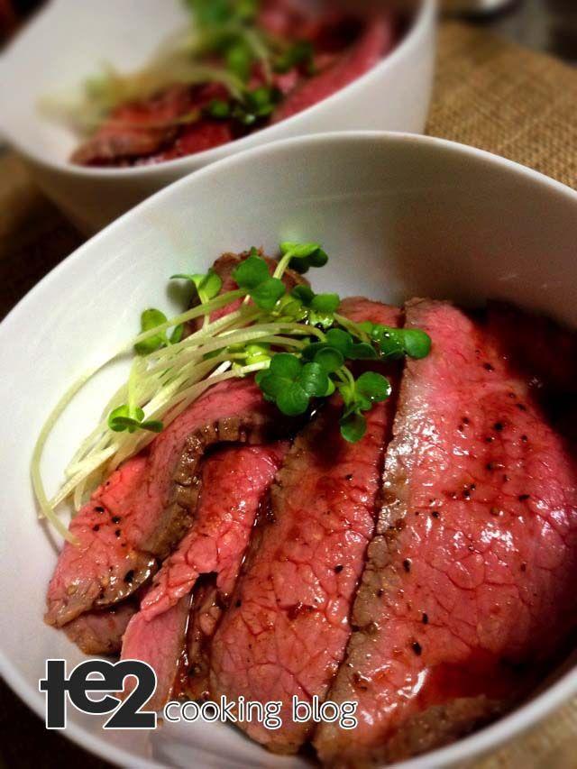 ローストビーフ丼(炊飯器で自家製) | te2 – クッキング・ブログ 材料:5人分(ローストビーフ/丼は1人分)