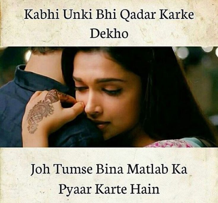 Love Relation Quotes In Hindi: Best 25+ Hindi Love Quotes Ideas On Pinterest