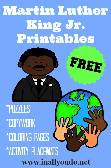 Hop on over to In All You Do and download this large set of Martin Luther King, Jr. Printables!  This worksheet packet is filled with goodies, including: