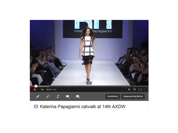 New designer Katerina Papagianni presented her first collection on the runway of 14th AXDW!