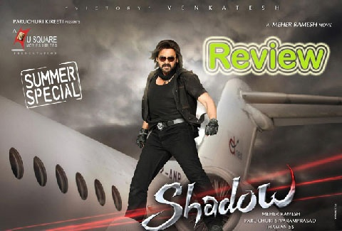 Venkatesh's shadow Movie Review:  Click Here-->http://www.tollywoodmetro.com/venkateshs-shadow-movie-review/