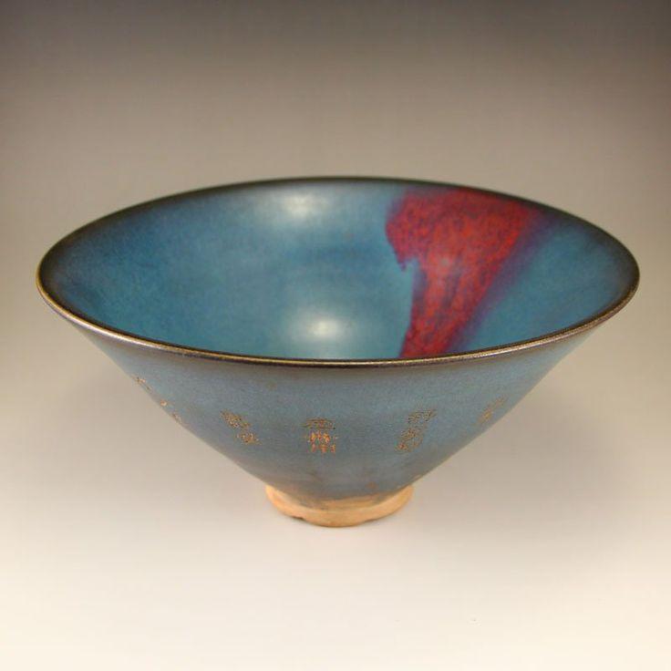 Chinese Song Dynasty Variable Glaze Jun Kiln Porcelain Big Bowl