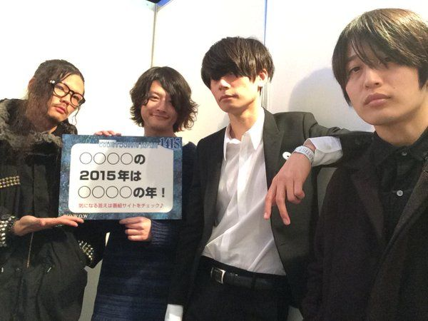 """[Alexandros]2014/12/29 """"#CDJ1415 12/28-31連日生放送中! with [Alexandros] フリップの答えはコチラ⇒http://t.co/pAgt5V050Y #wowow"""