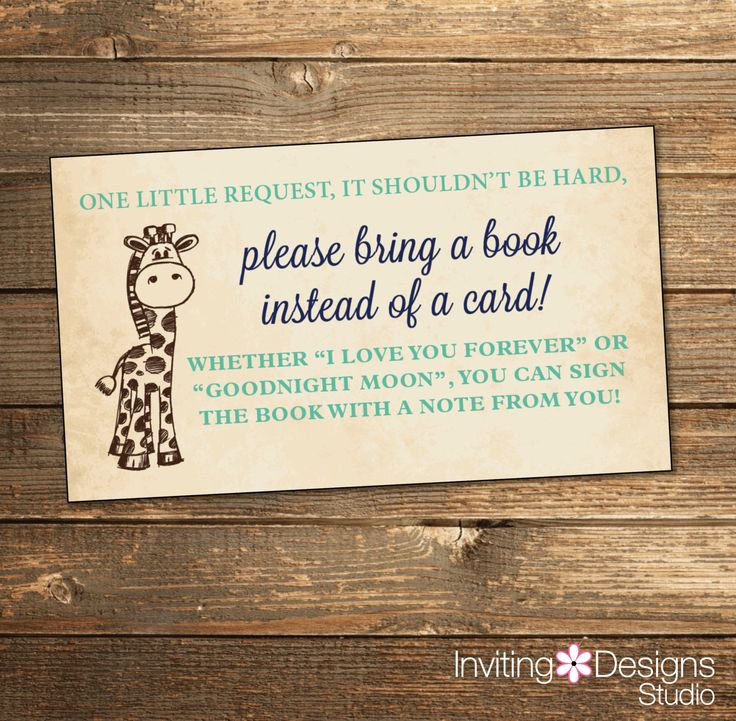Safari Baby Shower Book Request Card / Bring a Book / Book Insert / Navy Blue and Mint / Rustic Vintage Baby Shower / PRINTABLE FILE by InvitingDesignStudio on Etsy