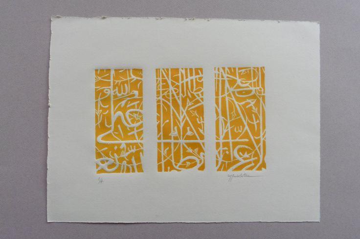 Grabado, xilografía: Homenaje a la Alhambra de ElCuadernoDeNacar en Etsy