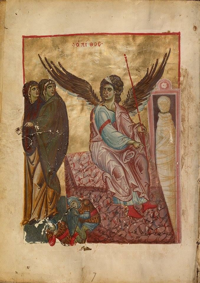 The Women at the Tomb, 13th century. http://www.alamy.com/stock-photo-the-women-at-the-tomb-unknown-byzantine-empire-early-13th-century-77452169.html