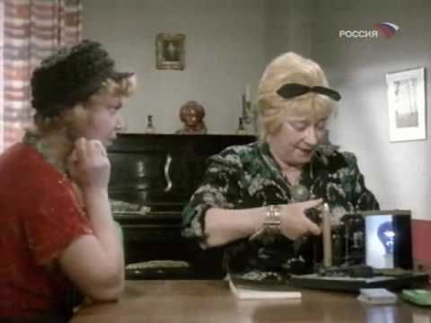 ▶ Раневская, Карты не врут, Фитиль, 1964 - YouTube