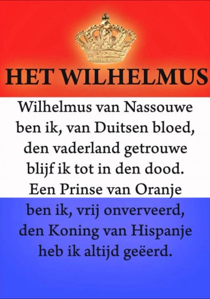 Het Wilhelmus is the Dutch national anthem which is mostly sung at sports contests.