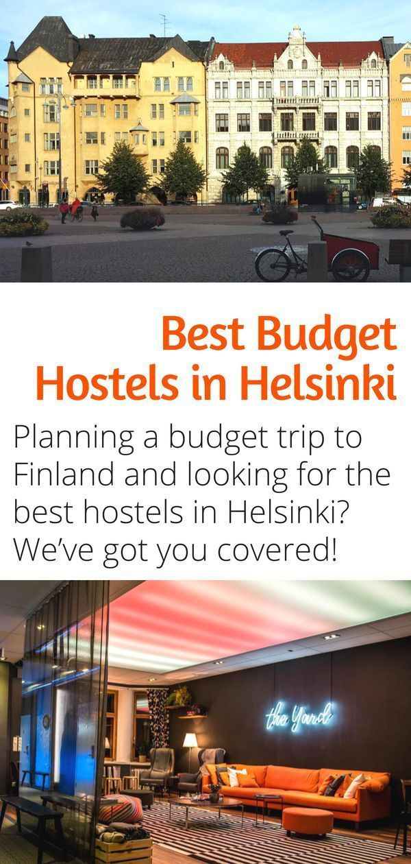 The Best Hostels in Helsinki 2019 - A Budget Travel Guide Companion | FTB Budget Travel ...