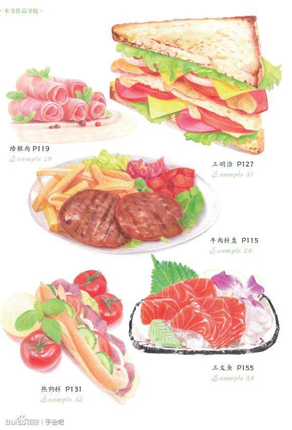 那些美食:40种美食的色铅笔细致彩绘_手...@CarsonChan采集到插画食物志(145图)_花瓣男士风尚