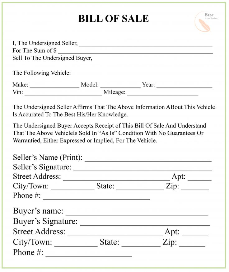 New Mexico Bill Of Sale Form For DMV, Car, Boat