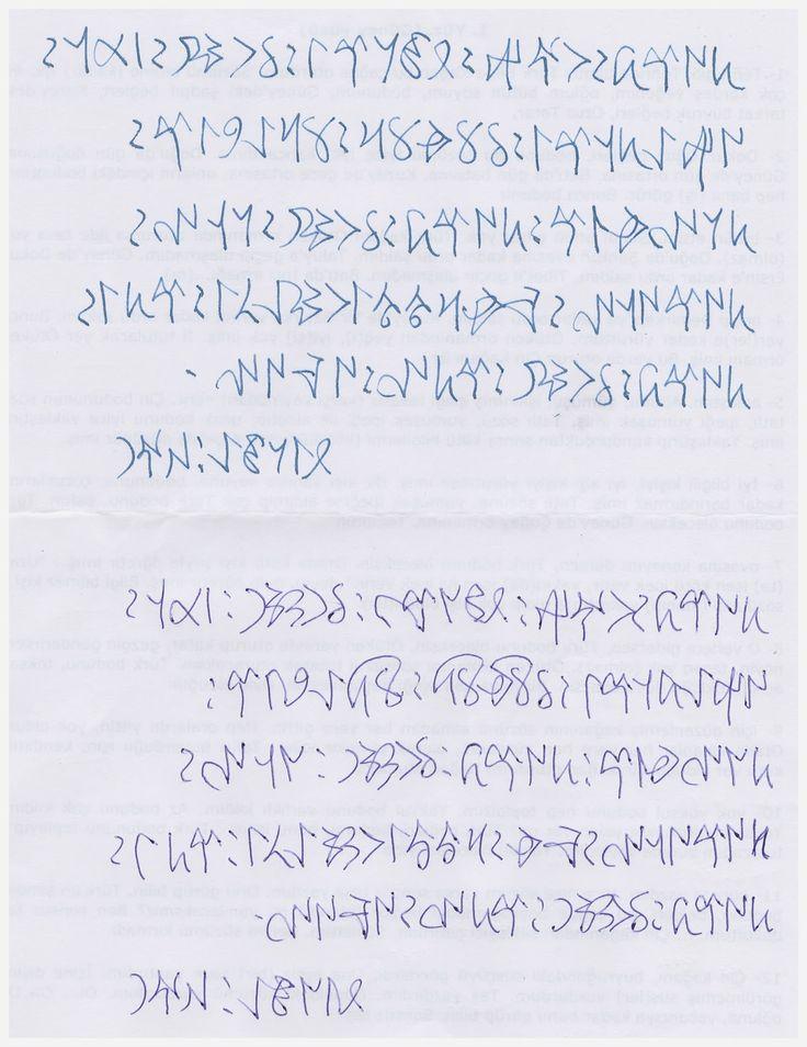 """Göktürkçe Göktürk """"Orhun Abideleri"""" """"Orhun Yazıtları"""" """"Göktürk Alfabesi"""" Yazıcı Çevirici"""